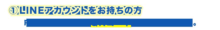 CP_170901a_03
