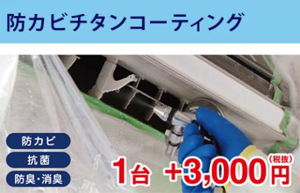CP_180301_051