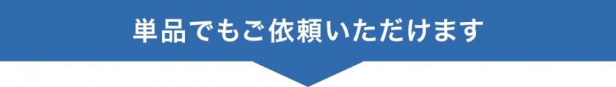 CP_180301_07