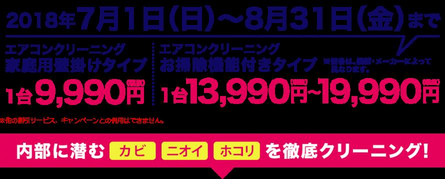 CP_180701_02