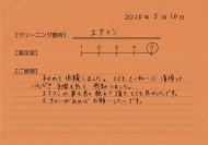383acc0a6e4e929afb3b18db4db7d12c1