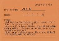 5e20d5e7dce044d19427c1eacfc3d894